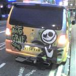Van with custom graffiti-style paint job, depicts Jack Skellington